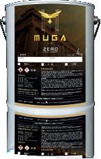 缶_正面_MUGAZERO_主剤-H_4kg缶.png