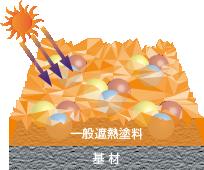 thermal_6.png