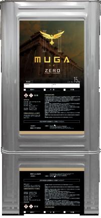 缶_正面_MUGAZERO_主剤-A_15kg缶.png