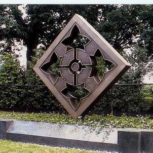 National IV Infantry (Ivy) Division Memorial Sculpture