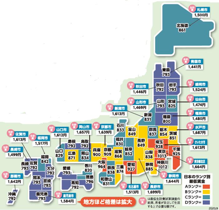 最賃全国地図.png