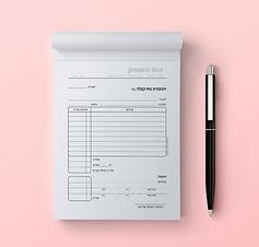 פנקס חשבונית מס קבלה