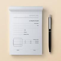 פנקס 23 | חשבונית מס קבלה