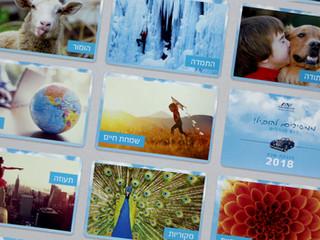 כרטיסיות לכנס שיווקי