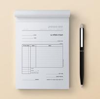 פנקס 17 | תעודת משלוח