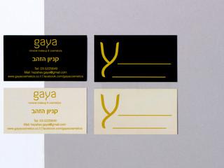 כרטיס ביקור, הדפסה בדיו מוזהב