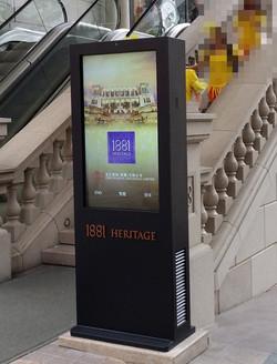 Outdoor-42-47-55-65-inch-WIFI-waterproof-lcd-advertising-tv-PC-video-kiosk-digital-totem