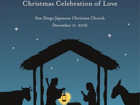 2016年クリスマスプログラム