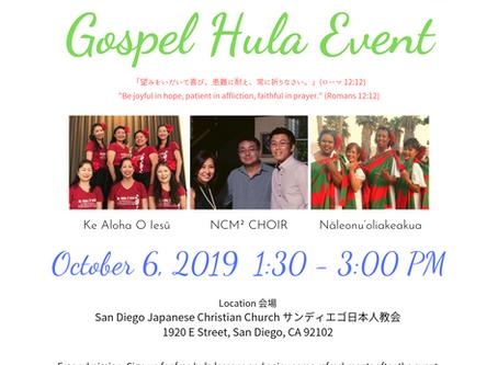 8th Annual Gospel Hula Event - 第8回 ゴスペルフラ・イベント