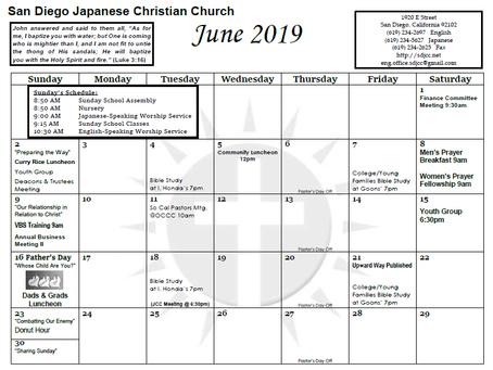 June 2019 Calendar