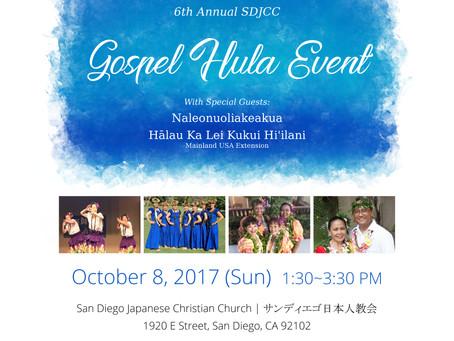 6th Annual Gospel Hula Event 第6回ゴスペルフライベント