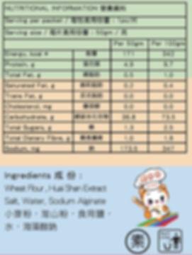 150g Huai Shan.jpg