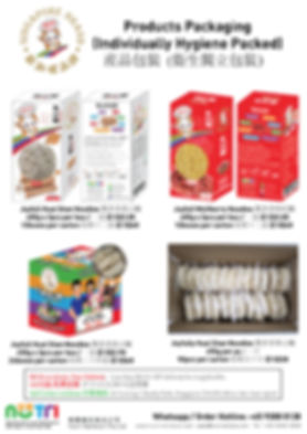 260g-and-50g-Noodles-Product-Packaging-w