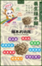 Individual Banner-02.jpg