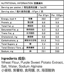 purple sweet potato.jpg