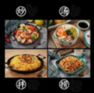 cooking method edited.jpg