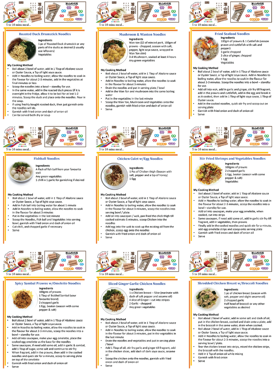 Recipes from Susan.png