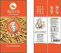 Joyfull Carrot Noodles.jpg