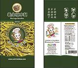 Joyfull Moringa Noodles.jpg