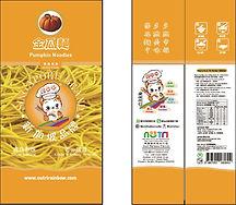 Joyfull Pumpkin Noodles.jpg