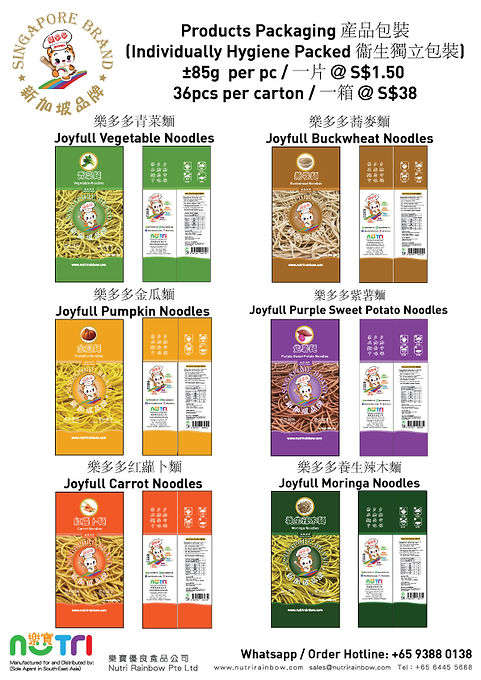 All-87g-Flavours-Noodles-Products-Packag