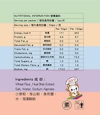 Huai Shan 50g.png
