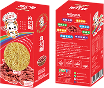 Goji berry 3D box.png