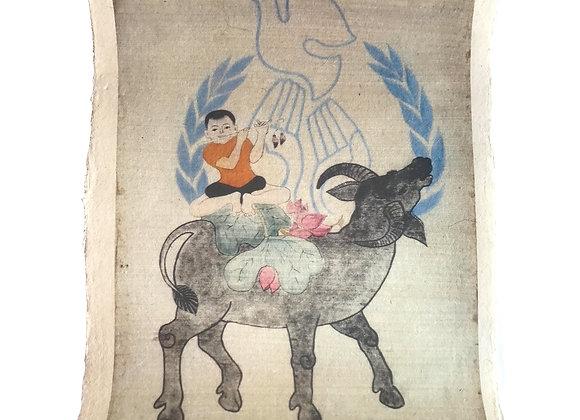1986 International Year Of Peace