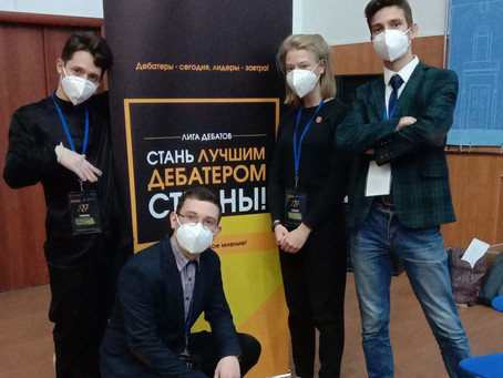 Студенты ТвГУ представляли Тверскую область в окружном этапе ЦФО Всероссийской лиги дебатов