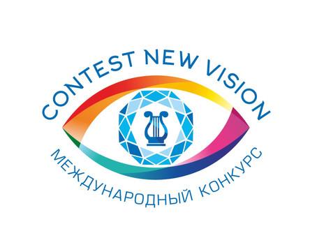 """ХI Международный онлайн конкурс-фестиваль """"NEW VISION"""""""