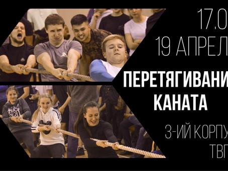 Спартакиада 2020-2021 продолжается