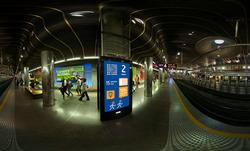 QMS Commuter 360