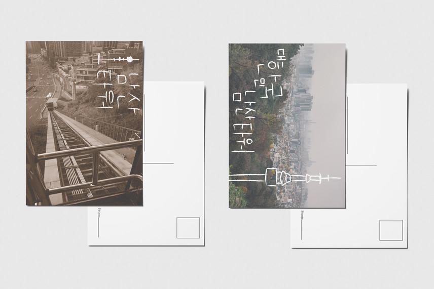 Seoul Post Cards