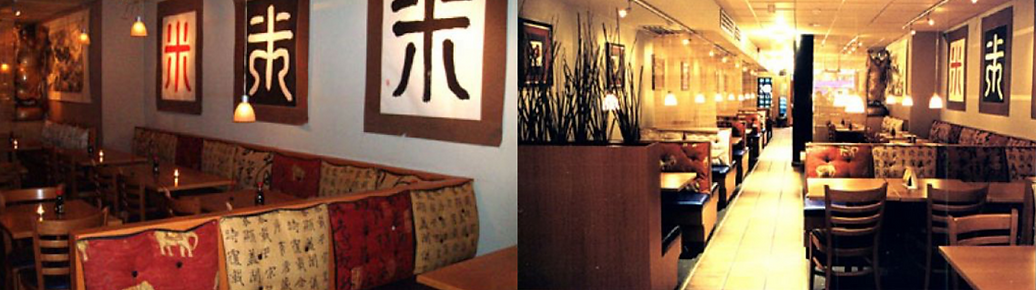 Rice Asian Restaurang & Bar