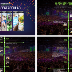 2021 SPECTACULAR Web