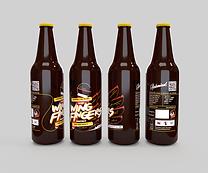 MHB Wing Fingers 3D Bottle v1.png