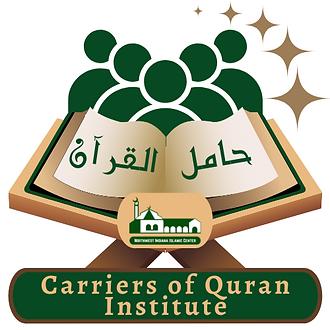 أهل القرآن-19.png