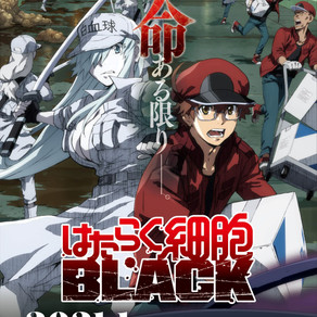 HATARAKU SAIBOU BLACK REVELA UN NUEVO VIDEO