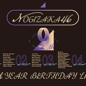 NOGIZAKA46 ANUNCIA SU 9º ANIVERSARIO EN DIRECTO