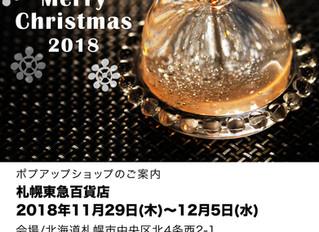 札幌東急百貨店ポップアップストア