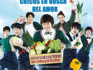 Chicos en Busca del Amor (Tae Yang)