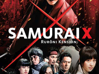 Samurai X (Sanosuke)