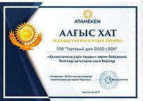 IMG-20211005-WA0002.jpg
