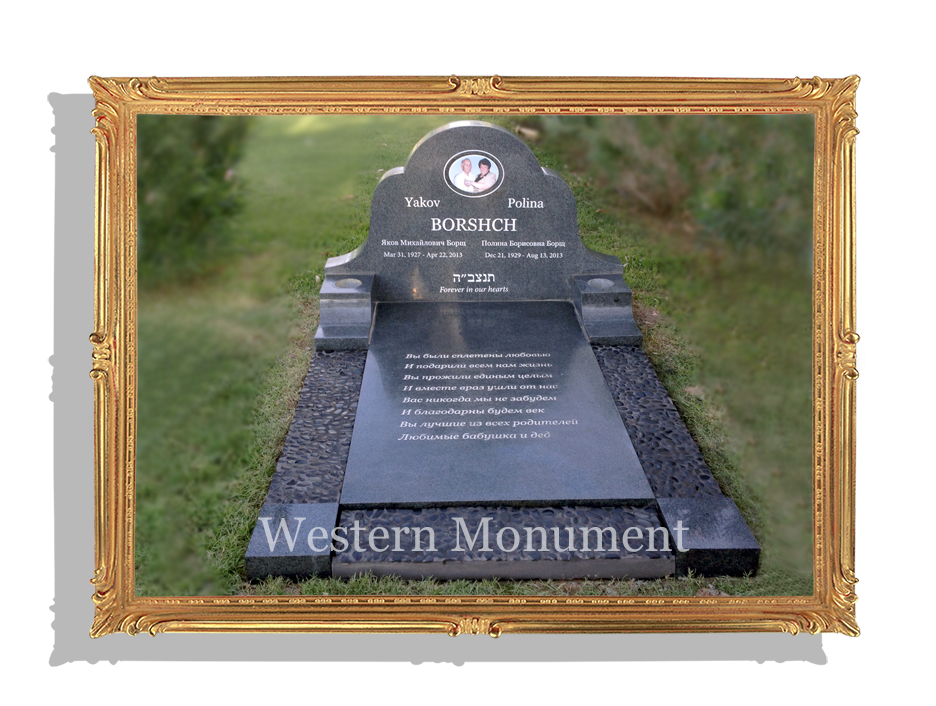 Upright monument, Phoenix Memorial Park, AZ