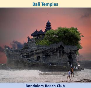 храмы.png