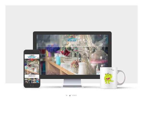 אתר תדמיתי בוויקס לחנות כלים חד פעמיים אגם החיים