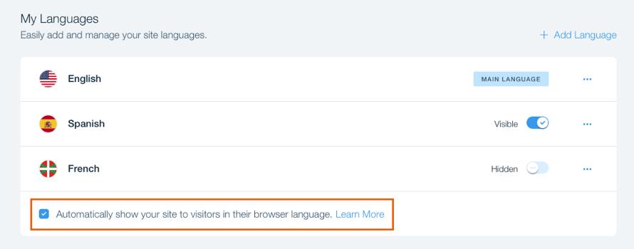 Manage Languages ניהול שפות בוויקס
