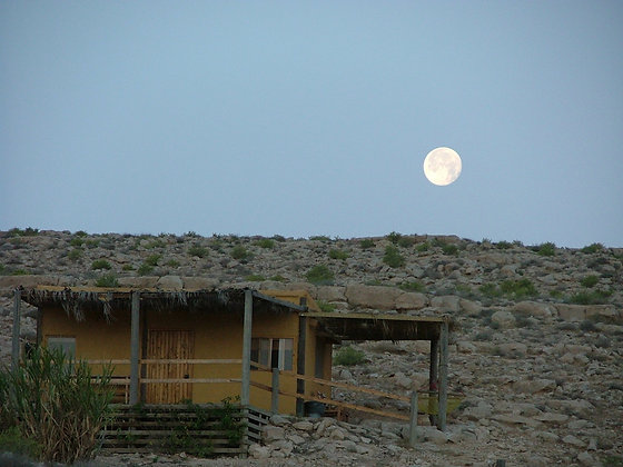 חופשה במתנה - לילה באמצע השבוע בבקתות המבודדות