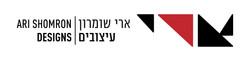 Ari Shomron Designs - Logo