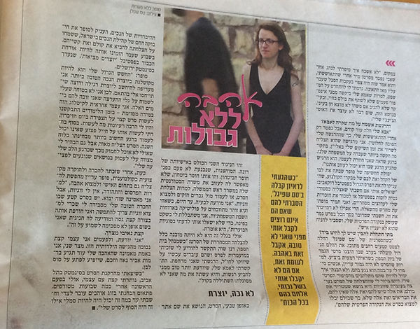 רונה סופר ידיעות ירושלים 2010